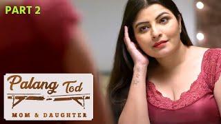 Palang Tod - Mom & Daughter | Full Episode | Ullu | Hot Web Series | Kooku | Part 2 Thumb