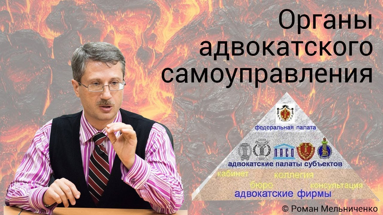юрист онлайн российской федерации хуже