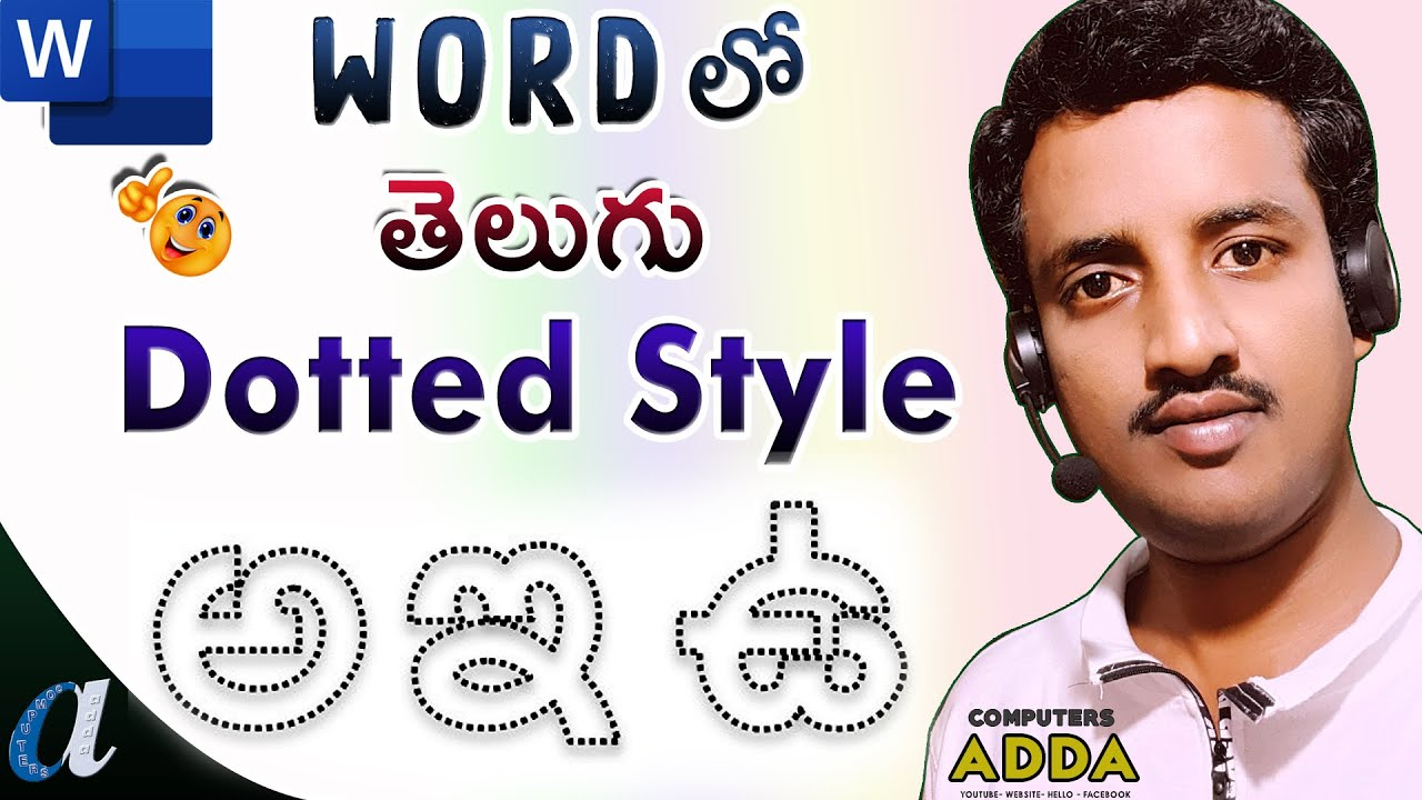 # Telugu Dotted Characters Style in Ms-Word Telugu    Computersadda.com