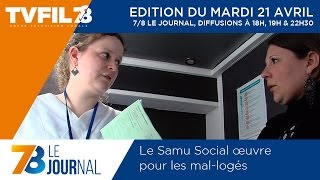 7/8 Le Journal – Edition du mardi 21 avril 2015