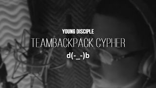 Young Disciple d(-_-)b 2015 (Finalist)