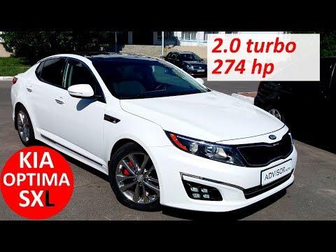 Обзор KIA OPTIMA SXL 2015г. Цена в Украине 15012$, машина из Америки под заказ. Пригон авто из сша