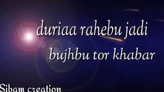 Love  story sambalpuri song josobant Sagar  i miss you