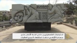 ذكرى يوم الأرض.. تصعيد إسرائيلي ضد فلسطينيي الخط الأخضر