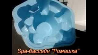 видео SPA-бассейны в Украине. Сравнить цены. Как выбрать Спа бассейн? / Магазин бассейнов Protivotok.net