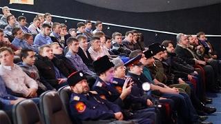 В Курске прошел закрытый показ фильма о вербовке, сектах и террористах