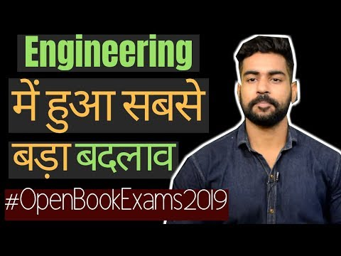 Biggest Change in Engineering or Btech in India by AICTE | Open Book Exams | 2019