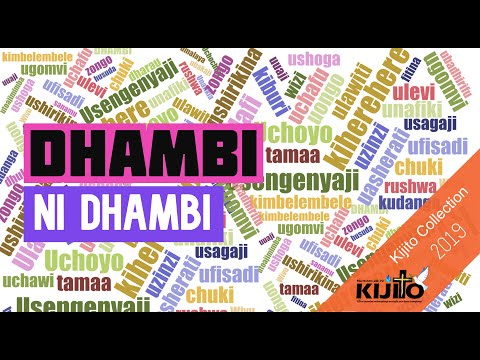 DHAMBI NI DHAMBI