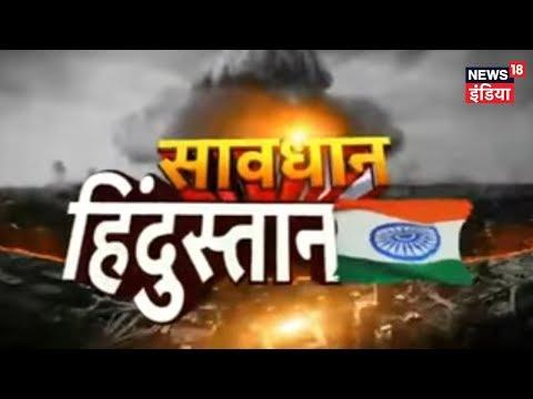 भारत के लिए बजी ख़तरे की घंटी, तीसरा विश्व युद्ध छेड़ने वाला है चीन  | News18 India