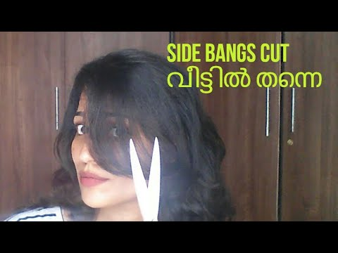 HOW TO CUT SIDE BANGS AT HOME