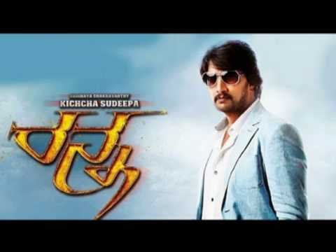 Jagadoddharana Lyrics Video - Ranna