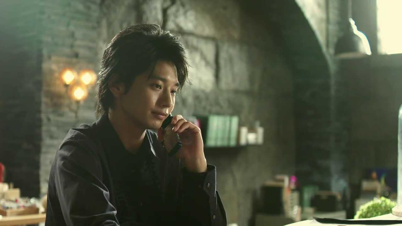 Yusuke Yamamoto Paradise Kiss