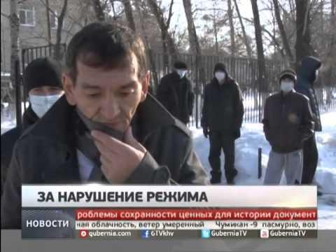 За нарушение режима. Новости. GuberniaTV