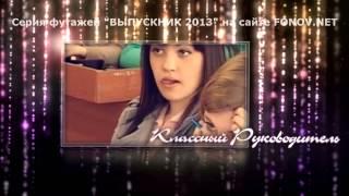 видео FONOV.NET – ФУТАЖИ