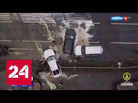 Яркий тест-драйв: что произошло в Петербурге на самом деле - Россия 24