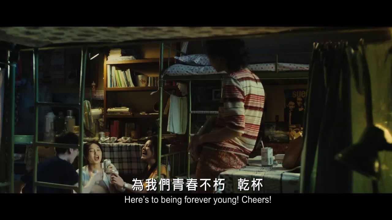 ヴィッキー・チャオ初監督作『So Yang』予告編(韓國語版) - YouTube