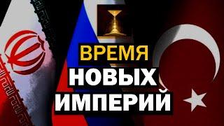 Угроза с юга: факты и вымысел. Кому выгодно поссорить Россию с исламским миром