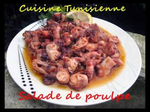 Cuisine tunisienne salade de poulpe youtube for Cuisine tunisienne