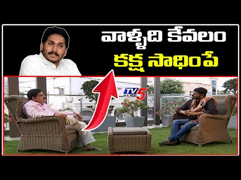 BJP Leader Sujana Chowdary About YSRCP And AP Capital Amaravati | TV5 Murthy | TV5 News Special