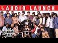 Oru Kuppai Kathai Audio Launch | Dhinesh | Manisha Yadav | Kaali Rangasamy | Joshua | Thamizh Padam