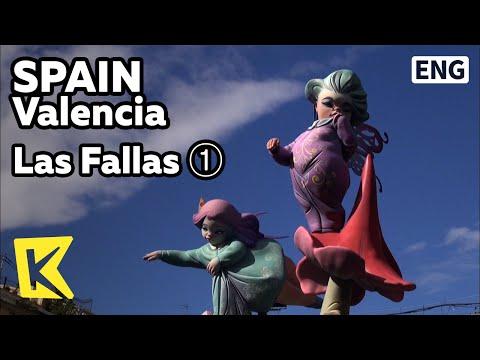 【K】Spain Travel-Valencia[스페인 여행-발렌시아]라스파야스 축제① 거대인형 니놋/Las Fallas ①/Top 3 Spanish Festivals/Ninot