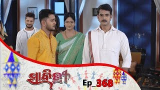 Savitri | Full Ep 368 |  13th Sep 2019 | Odia Serial - TarangTv