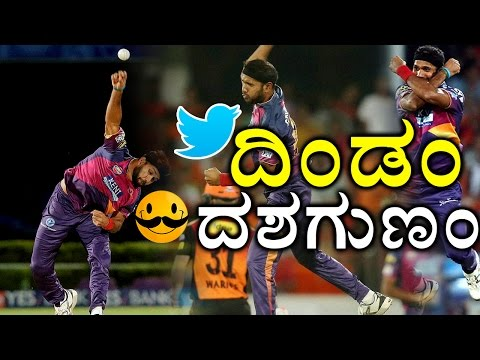IPL 2017 : Ashok Dinda Gets Trolled   Oneindia Kannada