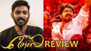 Mersal Review | Vijay | Atlee | A.R.Rahman