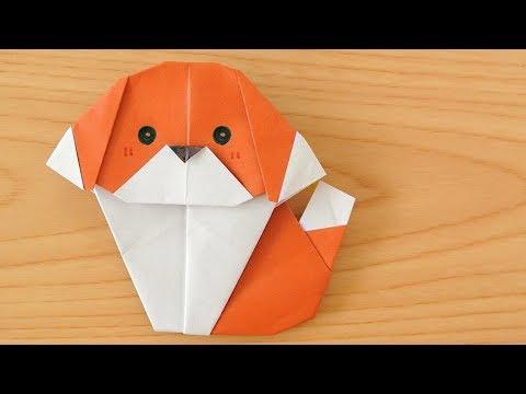 折り紙1枚で犬の作り方  Origami Dog (using only 1
