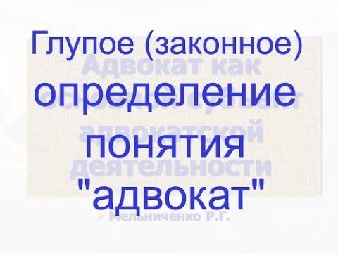 Александров . «Ответ Керзона» современным криминалистам