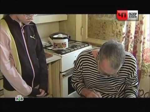 Полтергейст в Омске (НТВ)