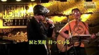 『いとこ同志』 2011年11月02日(水)に東京・吉祥寺「MANDA-LA2」にて開...