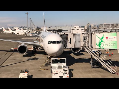 Tokyo's Haneda Airport Domestic Check-in & Shopping