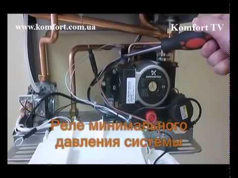 Первый пуск газового котла: циркуляционный насос. - YouTube