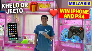 I Won iPhone and PS4 in Claw Machine Arcade Game !! 🕹 😍