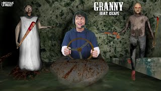 GRANNY BOAT ESCAPE GAMEPLAY  ग्रैनी   HORROR GAME GRANNY 2 - SLENDRINA   MOHAK MEET GAMING screenshot 4