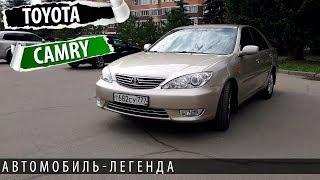 Toyota Camry 30 - отличный автомобиль до 500 000!  Тест драйв и обзор тойота камри