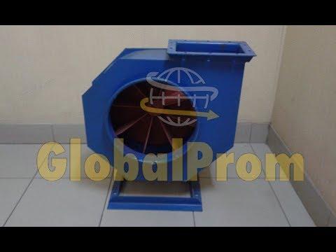 Промышленные вентиляторы (ВРП пылевой вентилятор)
