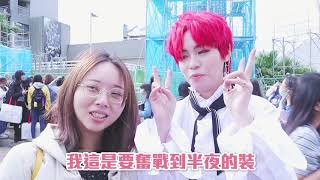 VV迷偶像 / 第二排超近距離接觸!防彈少年團-2018台灣場演唱會VLOG-BTS-LOVE YOURSELF 亞洲巡迴演唱會