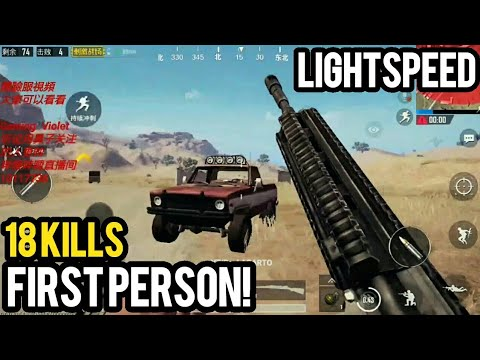 First Person on PUBG Mobile | 18 Kills BETA Gameplay! | Chinese Beta Tester 0.6.0