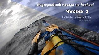 Смотреть видео берег черного моря