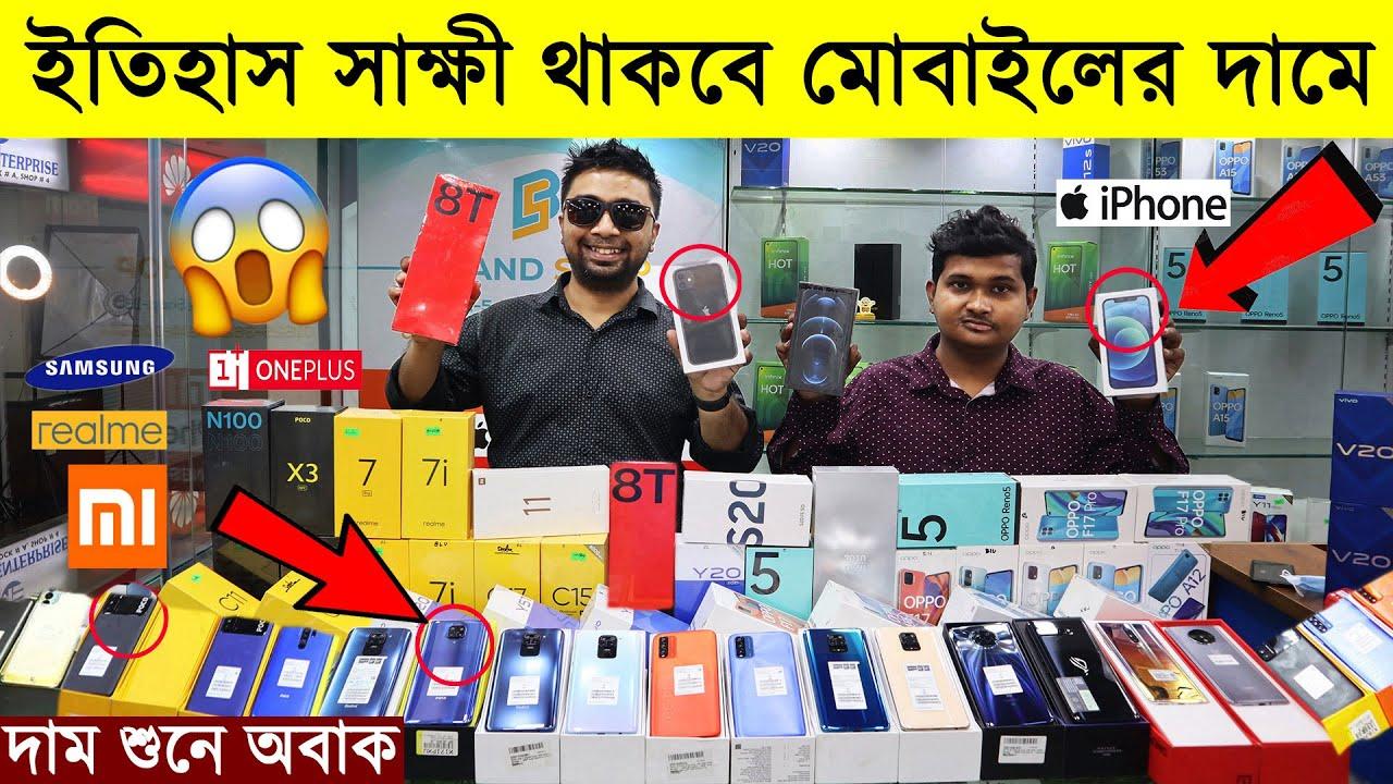 এত সস্তায় ?মোবাইল কারন কী? ? New Smartphone Update Price In BD 2021 ? Sabbir Explore