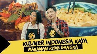 Kuliner Indonesia Kaya #16: Cara Mudah Memasak Lempah Iga Daun Kedondong Khas Bangka