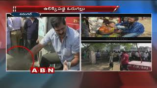 Mobster Sambaiah Assassination In Warangal | ABN Telugu