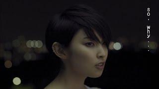 8月19日リリース、家入レオ4年目第一弾となるニューシングル「君がくれ...