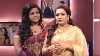 Onnum Onnum Moonu | Ep 111 - with Pashanam Shaji & Veena Nair | Mazhavil Manorama