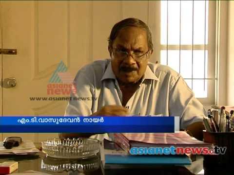 M. T. Vasudevan Nair : Priyapetta MT , Asianet News felicitated M. T. Vasudevan Nair - M. T. Vasudevan Nair; Talking About His Favorite Films Of All Time