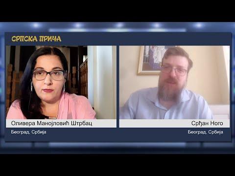 Срђан Ного све објаснио: Зашто је војска уведена у ванрeднo стање, а полит.хапшења редовна у Србији?