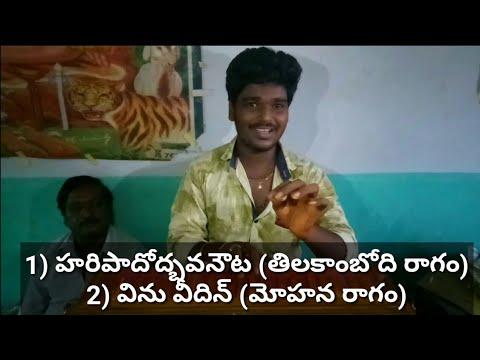 హరిపాదోద్బవనౌట-పద్యము-సత్య-హరిశ్చంద్ర-అరణ్య-సీను-|-svs-productions-|-kv-sudharshan-|