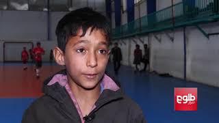 ایجاد مکتب فتبال برای کودکان کارگر در کابل